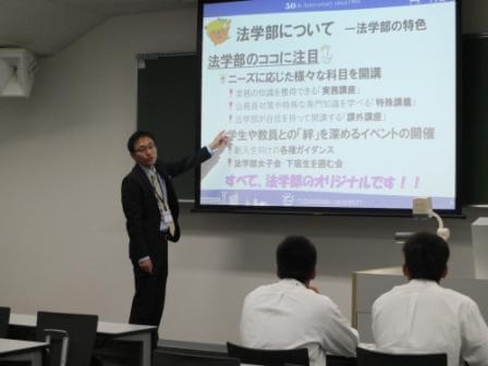 法学体験授業.JPG