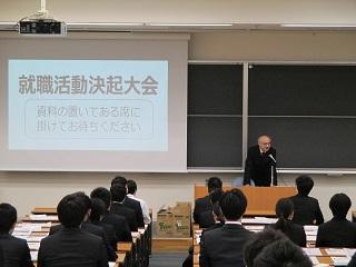 決起大会 副学長.JPG