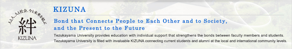 KIZUNA Bonds Connecting People to Each Other and to Society -and the Present to the Future