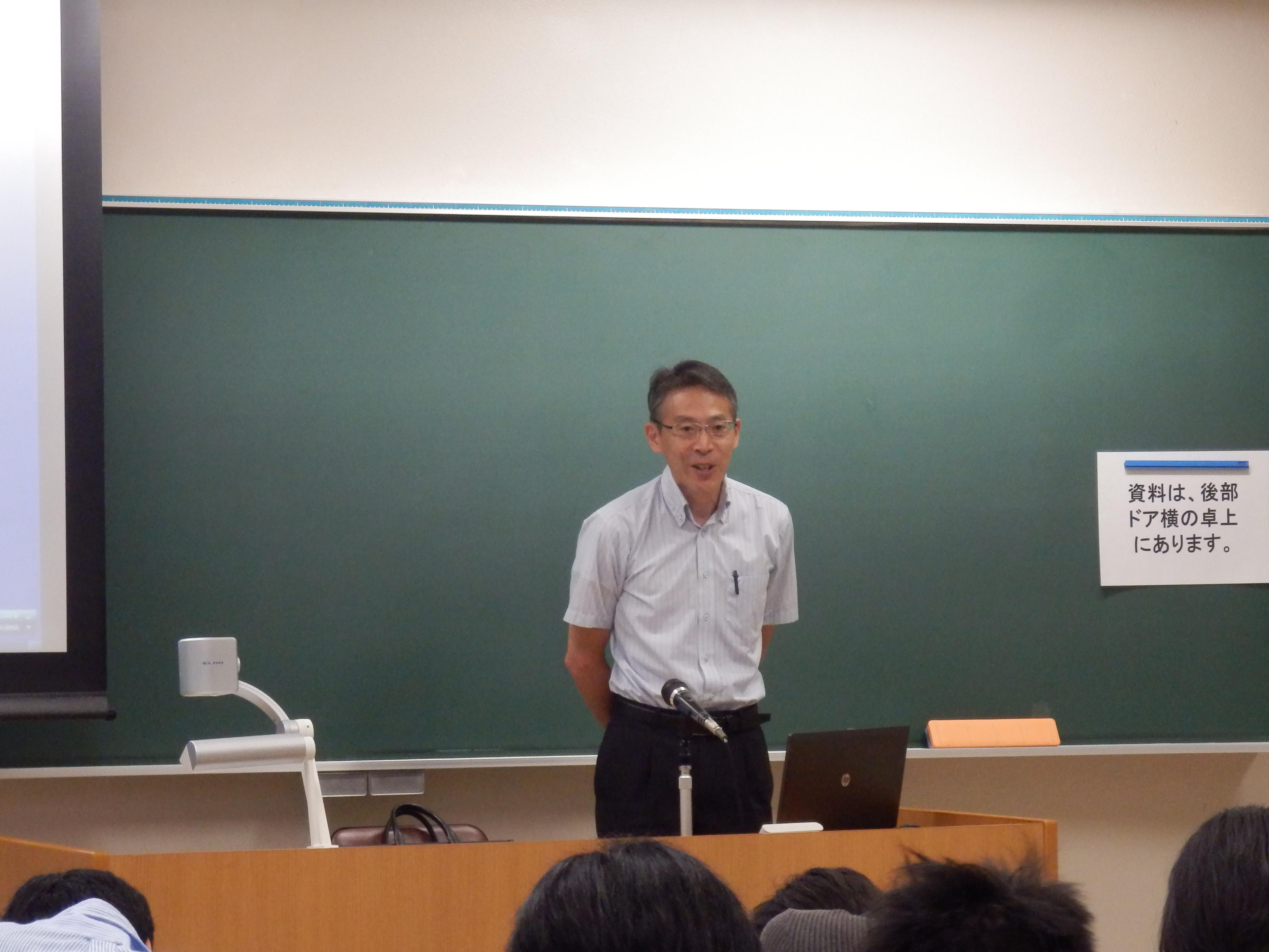 講師の田中雄介氏