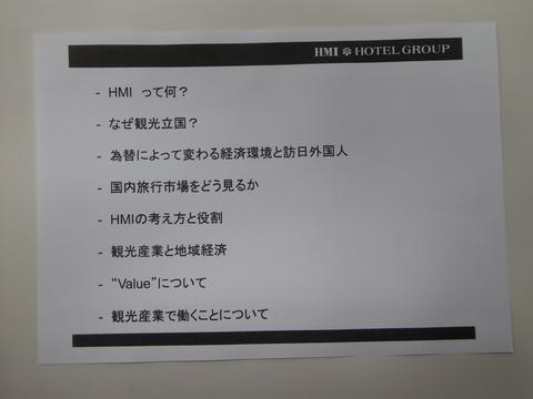 1215-4.JPG