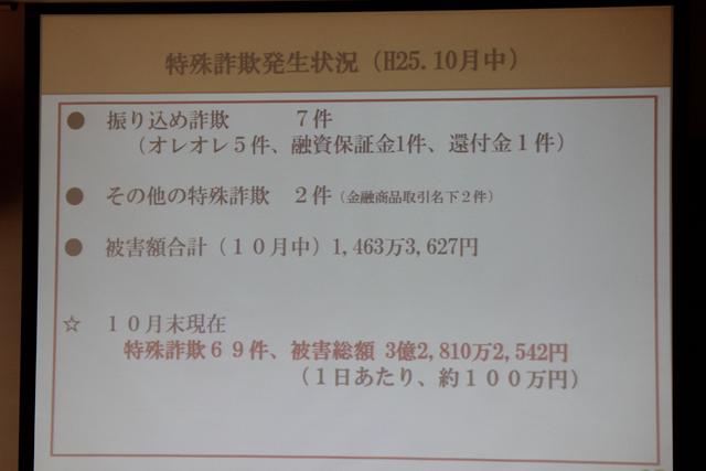 「警察組織と警察実務」(リレー講義第3回目)05.JPG