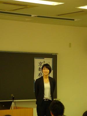 20130517_警察官実務講座6.jpg