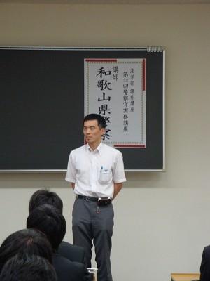20130621警察官実務講座1.jpg