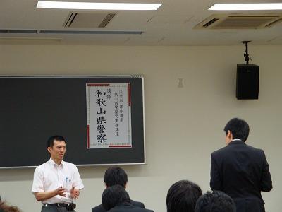 20130621警察官実務講座5.jpg