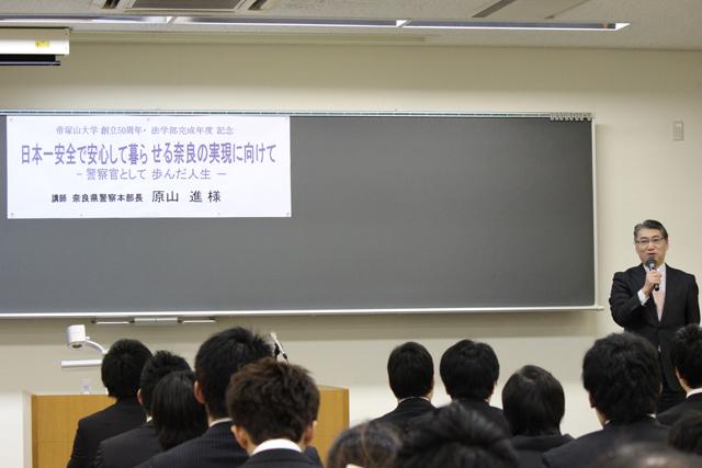 20140222特別講演会02