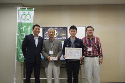 6最優秀賞(C班).JPGのサムネール画像