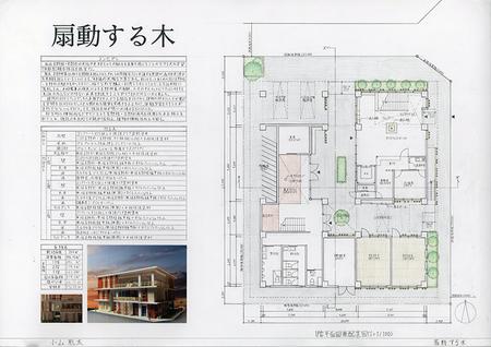 kj12_koyama0901.jpg