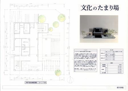 kj16_maekawa0901.jpg