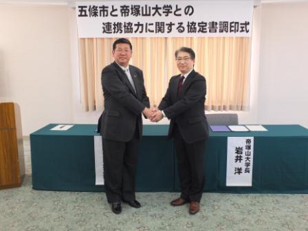 【トピックス使用】協定書調印式の様子.JPG