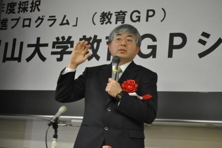 【トピックス使用】H22年度教育GPシンポ (39).JPG