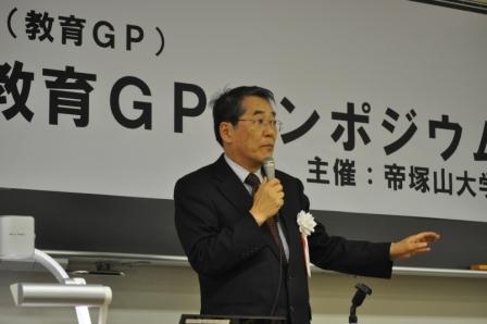 【トピックス使用】H22年度教育GPシンポ (8).JPG