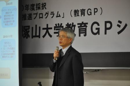 【トピックス使用】H22年度教育GPシンポ (96).JPG
