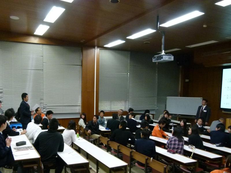 入学準備セミナー2.JPG