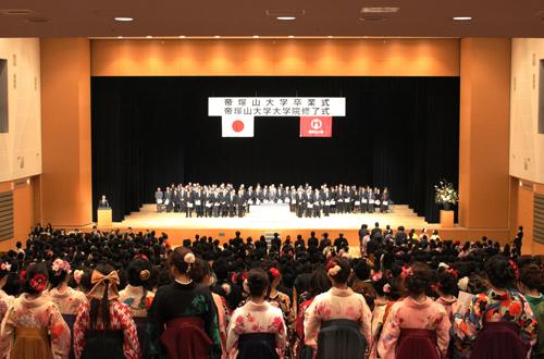 卒業式25年.jpg