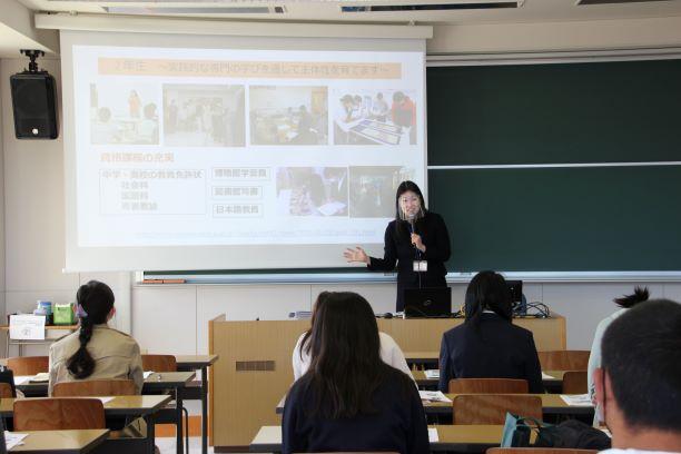 日本文化学科体験授業HPニュース.JPG