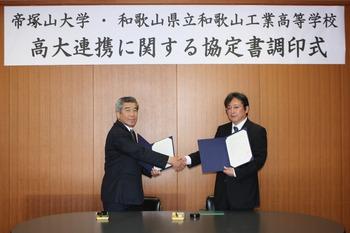 協定書を交わす西脇英雅和歌山工業高等学校長(写真左)と小林美和現代生活学部長(写真右)
