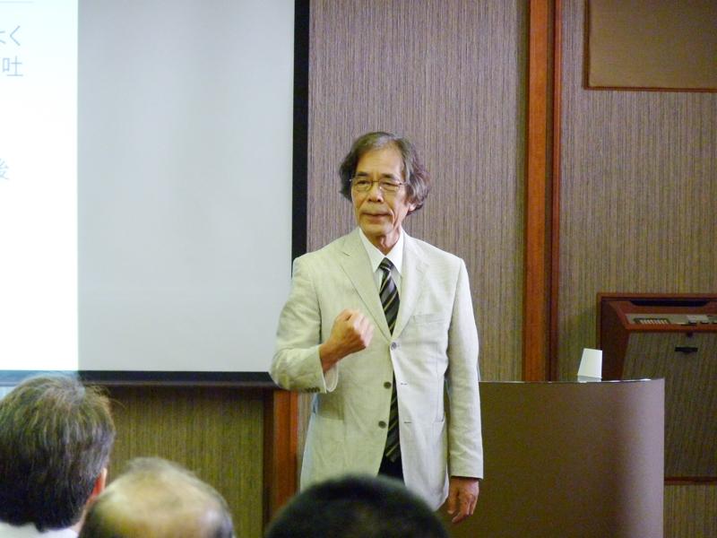 講演者の村尾教授