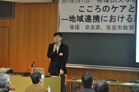 「サポートグループを用いたコミュニティ支援」について講演する高松里先生