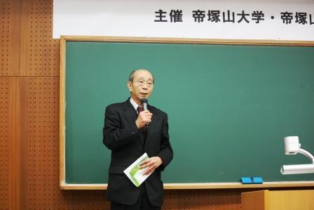 中川幾郎法政策研究科長による開会挨拶