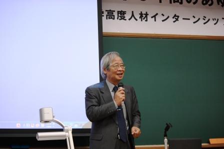 閉会の挨拶を行う松岡博本学高度人材インターンシップ推進室長