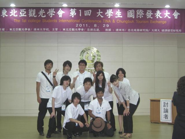 東北アジア観光学会 大学生国際発表大会に参加した学生と姜准教授