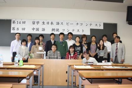 留学生日本語スピーチコンテスト・中国語朗読コンテストの参加者・審査員