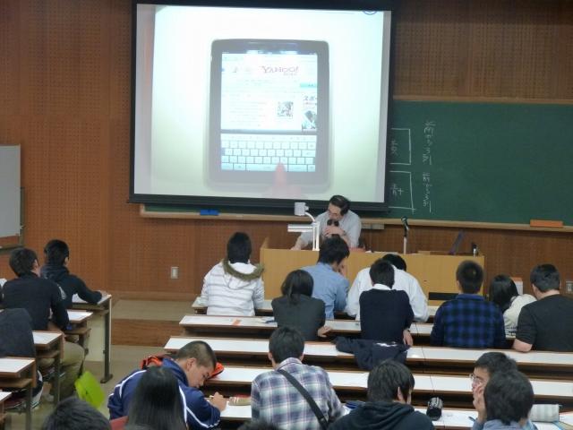 11.11.13入学準備セミナー(経営)