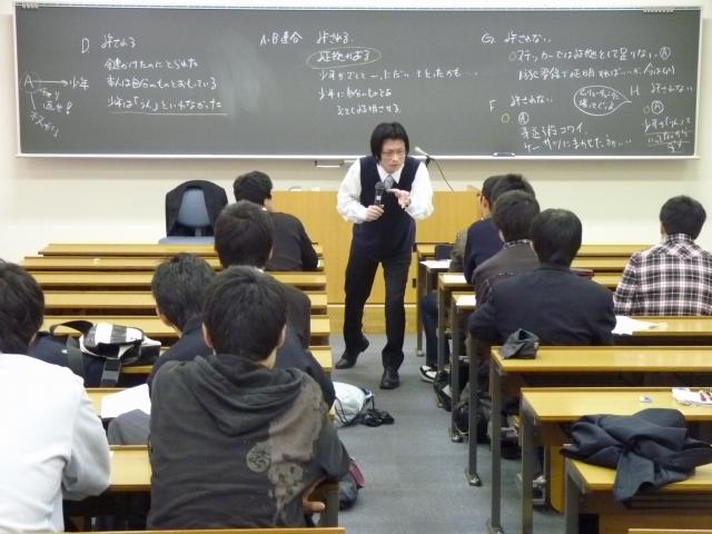 11.11.13入学準備セミナー(法)
