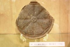 展示品(単弁蓮華文軒丸瓦(横井廃寺7世紀前半))