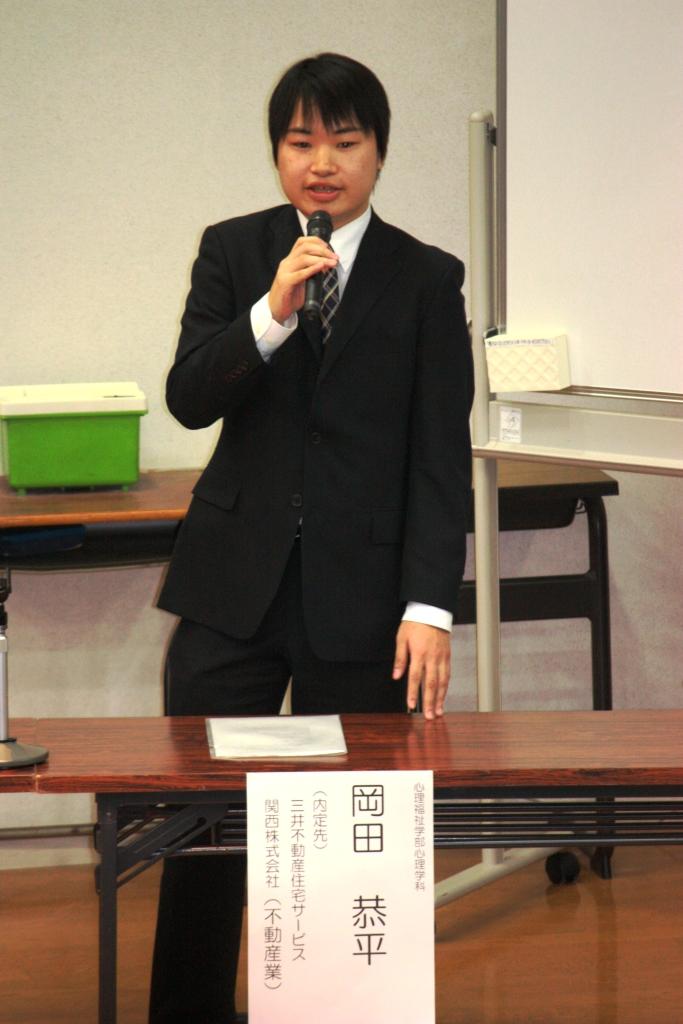 就職活動中、父と旅行に行き、就職について語り合ったときのエピソードを語る岡田 恭平さん。