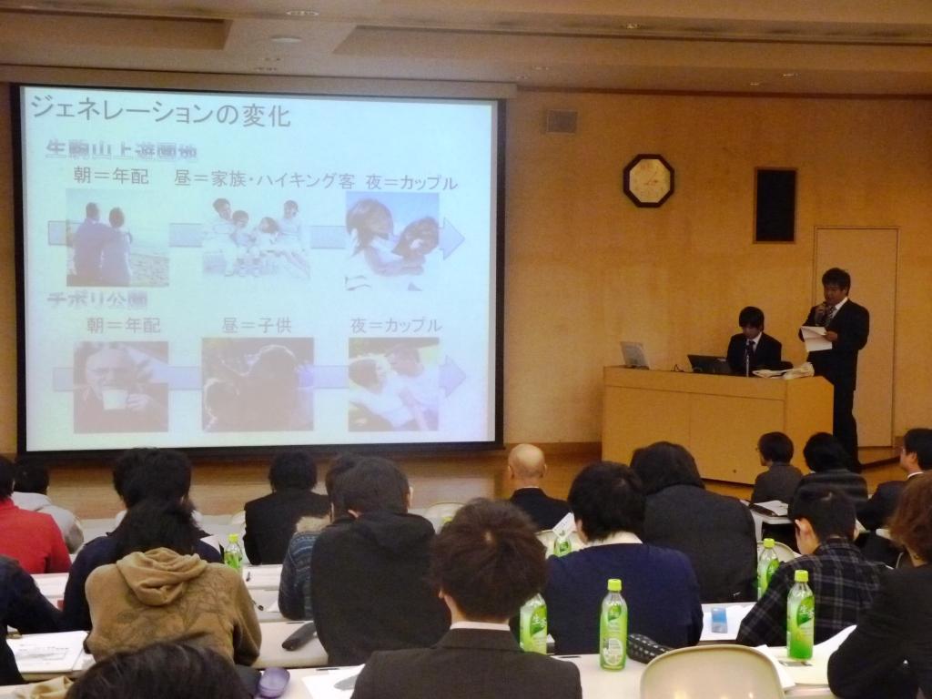 帝塚山大学の発表の様子。
