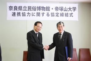 奈良県立民俗博物館と連携協力に関する協定を締結しました.JPG
