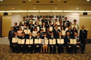 贈呈式での受賞者の記念撮影