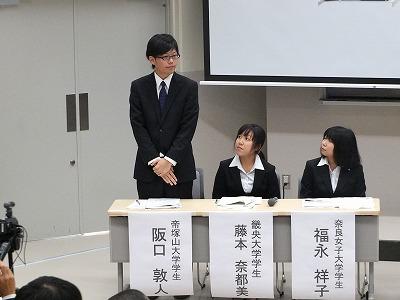 学生パネリストの阪口さん