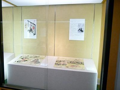 企画展示の様子