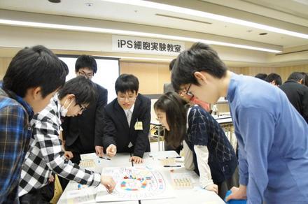 IPSDSC05597.JPGのサムネール画像