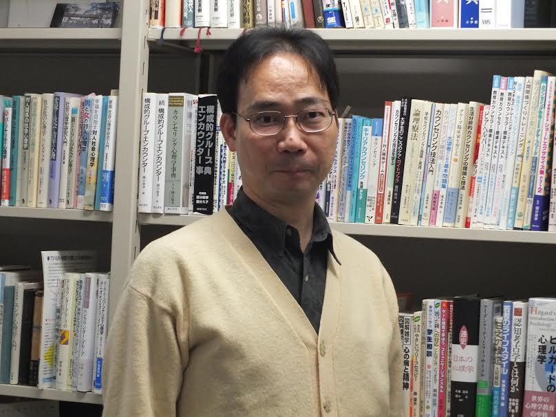 共同出版の本学編集責任者 水野邦夫教授 2015年2月刊行予定『心理学概論』ナカニシヤ出版