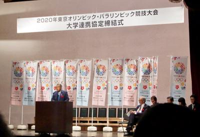 大学連携協定締結式で挨拶する森喜朗会長