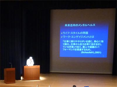 奈良県社会福祉総合センターでの研修会風景