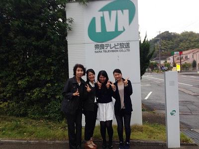 奈良テレビ放送前で記念撮影