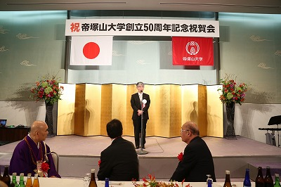 柳澤学園長の開会挨拶