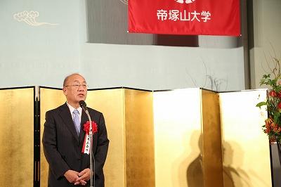 荒井奈良県知事からのご祝辞
