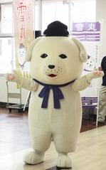 yukimaru_dance.jpg