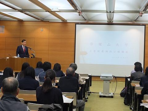 奈良県新公会堂での講座の様子