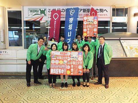 800部配布達成!生駒駅での記念撮影