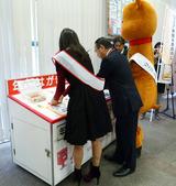 02_c_toukanshiki20141215.jpg