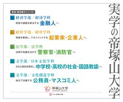 sheetboard_b_h_201501.jpg
