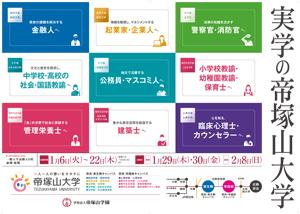 station_jitsugaku201501.jpg