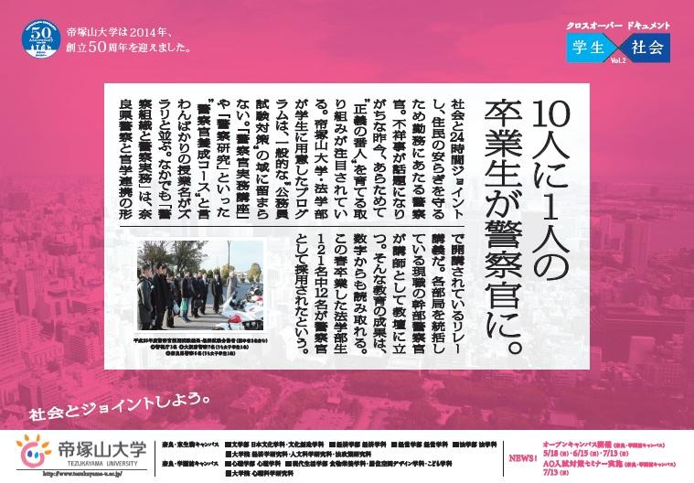 201405_hou.jpg